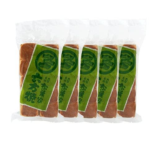 松葉家 あんこぎっしりの大分銘菓 六方焼 (黒あん) 10個入り×5袋セット 餡子 和菓子