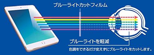 ナカバヤシ『iPadPro用フィルムホワイト反射防止BLC(TBF-IPP15FLGWBC)』