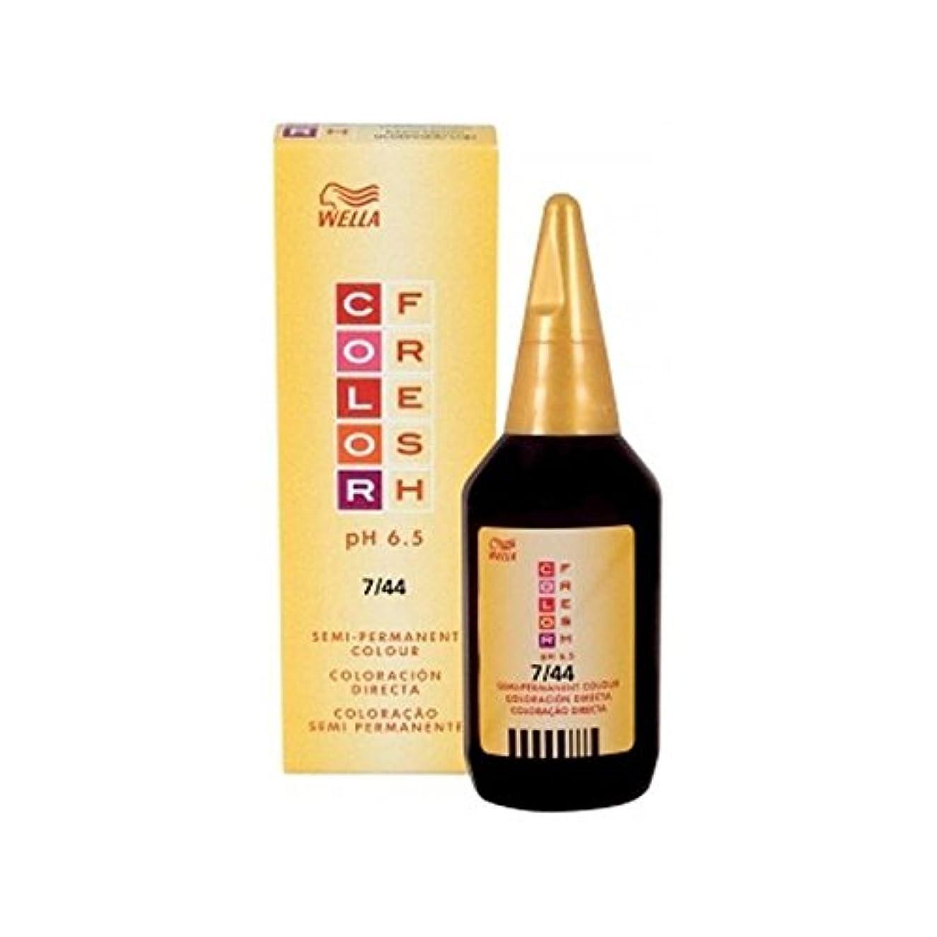 費やす世界よろしくWella Color Fresh Medium Intense Red Blonde 7.44 (75ml) (Pack of 6) - ウエラカラー新鮮な培地強い赤色ブロンド7.44(75ミリリットル) x6 [並行輸入品]