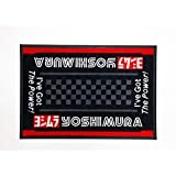 ヨシムラ マルチフロアマット YOSHIMURA 903-217-2600