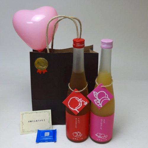 バレンタイン 果物梅酒2本セット りんご梅酒 もも梅酒 (福岡県)合計720ml×2本 メッセージカード ハート風船 ミニチョコ付き