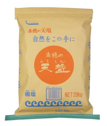 天塩 赤穂の天塩 粗塩 20kg