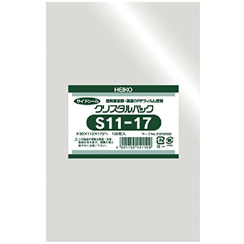 シモジマ HEIKO(ヘイコー) OPP袋 テープなし クリスタルパック S11-17 6734000 S11-17 ポリ袋