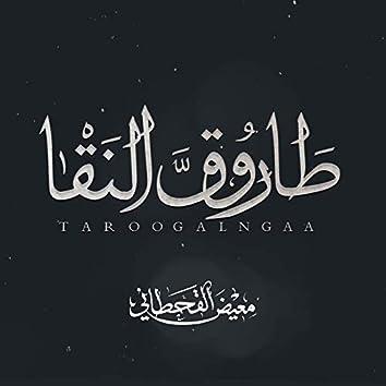 Taroog Alngaa