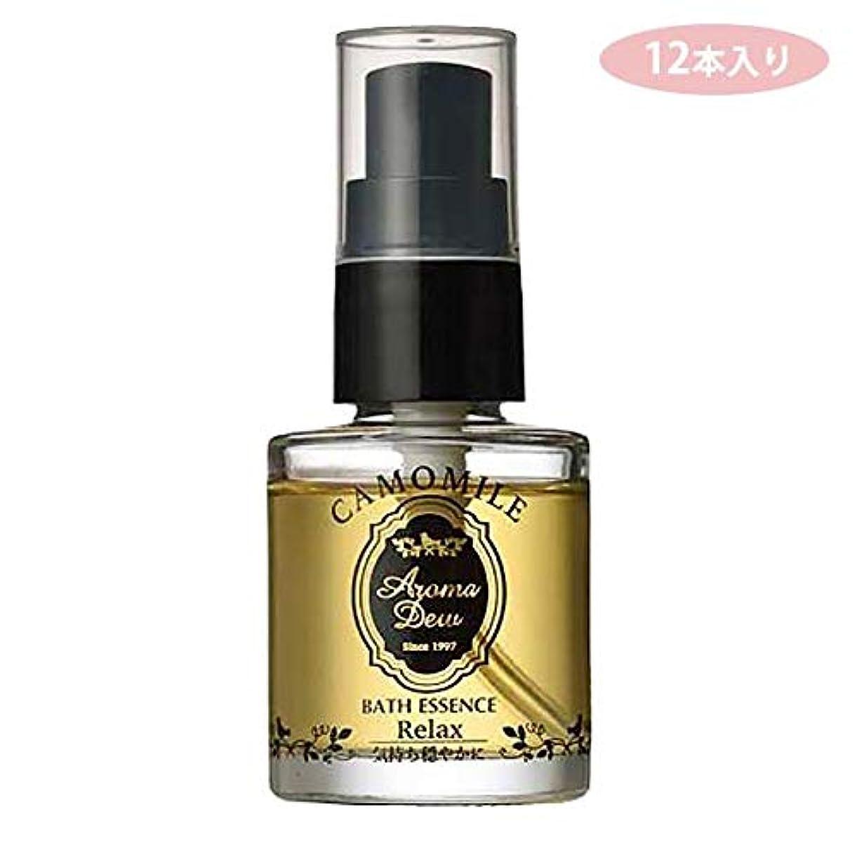 ランドリー保証金ガラスAM-E10CM 12本入り アロマデュウ 香りのバスエッセンス カモミール