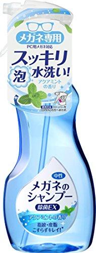 メガネのシャンプー 除菌EX アクアミントの香り 200ml
