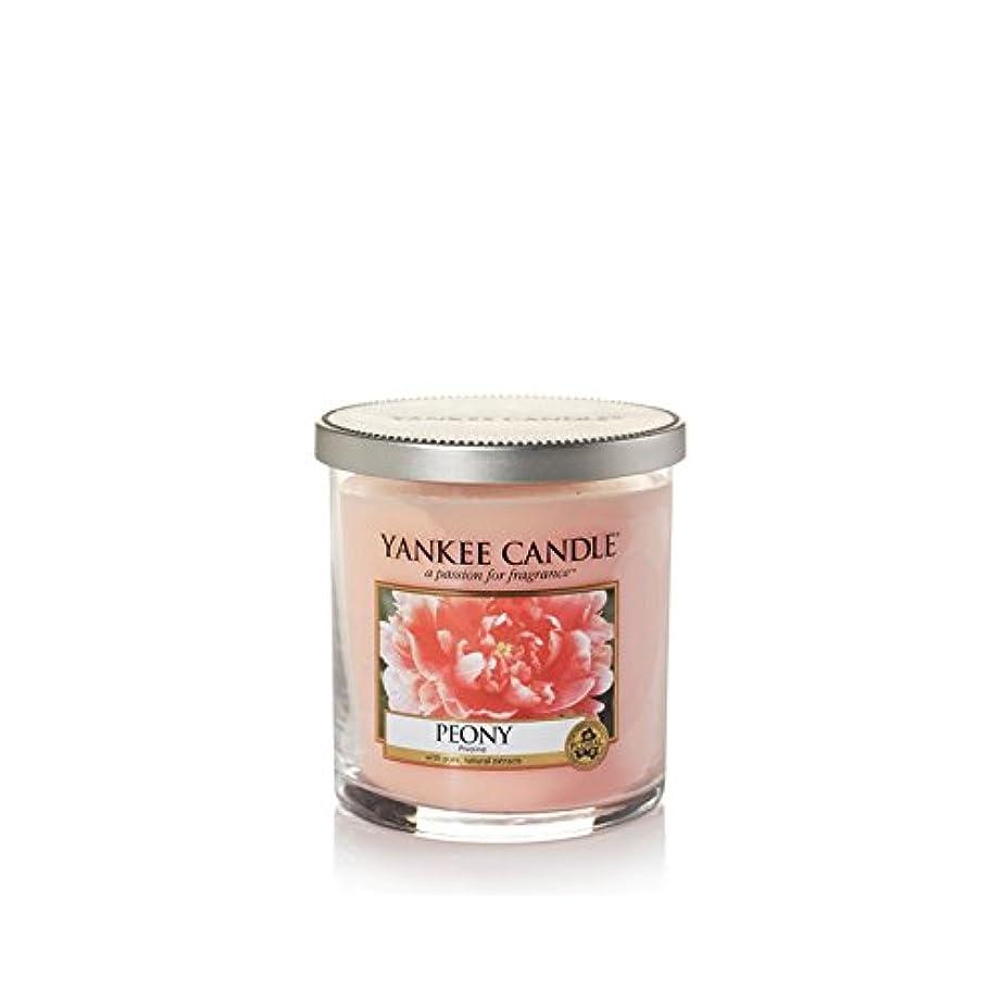 最愛のコンピューター致死Yankee Candles Small Pillar Candle - Peony (Pack of 2) - ヤンキーキャンドルの小さな柱キャンドル - 牡丹 (x2) [並行輸入品]