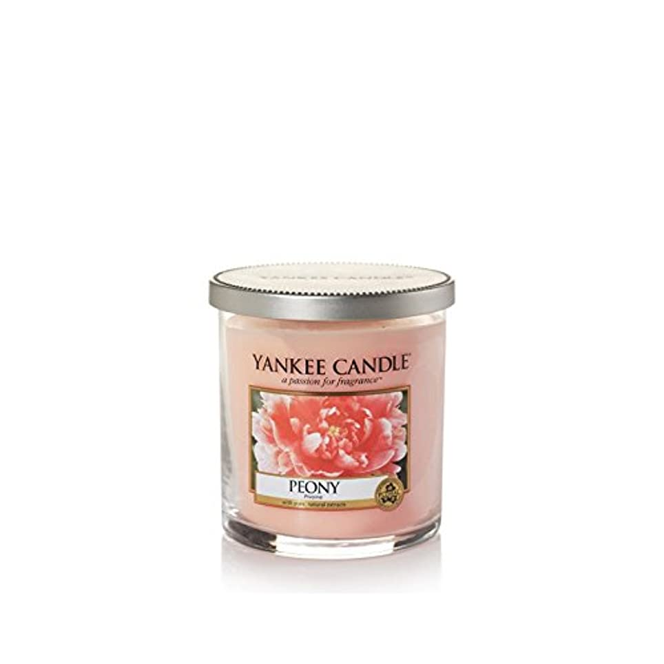 月曜に応じて歌詞Yankee Candles Small Pillar Candle - Peony (Pack of 6) - ヤンキーキャンドルの小さな柱キャンドル - 牡丹 (x6) [並行輸入品]
