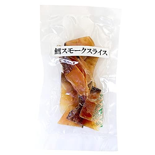 鱈スモークスライス25g(北海道産鱈使用)タラの珍味 乾物ちんみ(たらの燻製 くんせい鱈)おやつ お茶請け お酒のおつまみ(タラスモーク カット鱈)