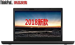 ThinkPad L480 14英寸轻薄商务笔记本电脑 四核i7-8550u 8G 128SSD+1T 2G独显 蓝牙 摄像头 Win10 Aisying包 1年保修