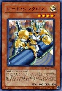 遊戯王カード ロード・シンクロン YSD4-JP006SR