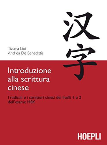 Introduzione alla scrittura cinese. I radicali e i caratteri cinesi dei livelli 1 e 2 dell esame HSK