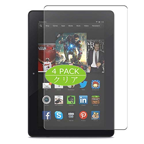 Vaxson Pack of 4 Screen Protectors Compatible with Amazon Kindle Fire HDX 7.0 Inch Screen Protector Bubble-Free TPU Film [Not Tempered Glass]