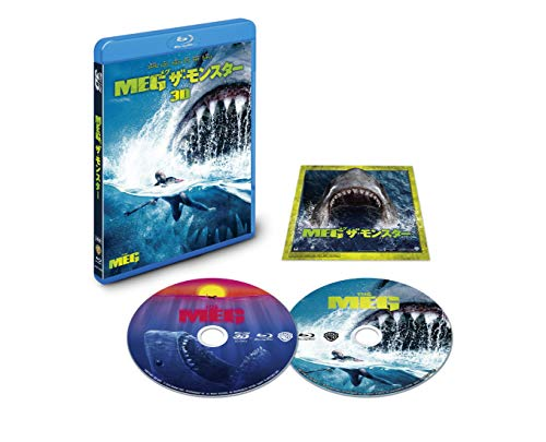 MEG ザ・モンスター 3D&2Dブルーレイセット (初回仕様/2枚組/ステッカー付き) [Blu-ray]
