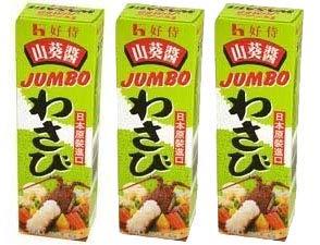 House Foods Wasabi Paste 28 Oz 80g Jumbo Size 3 Pack
