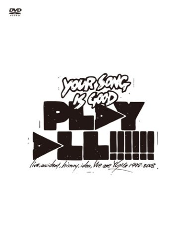 PLAY ALL!!!!!! live, accident, history, idea, We are YSIG 1998-2008 [DVD]