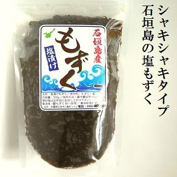 沖縄石垣島産・塩もずく500g×10パック(養殖もずく)・シャキシャキタイプ・2020年収穫分