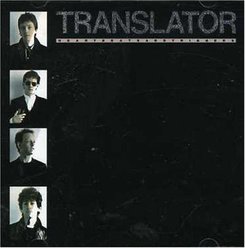 Heartbeats & Triggers by Translator (2007) Audio CD