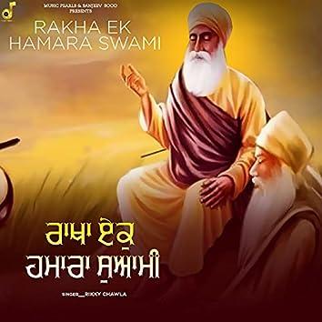 Rakha Ek Hamara Swami