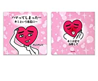 【選べるデザイン】かわいい 面白い プレゼント ギフト メッセージカード100 ハマってしまった