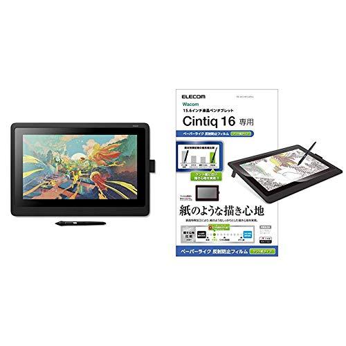 Amazon.co.jp限定ワコム 液タブ Wacom Cintiq 16 FHD アマゾンオリジナルデータ特典付き DTK1660K1D & エレコム ペーパーライクフィルム セット