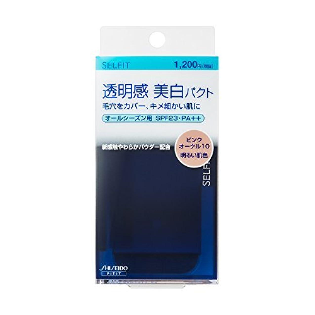 書道クマノミ朝セルフィット ピュアホワイトファンデーション ピンクオークル10 13g×6個