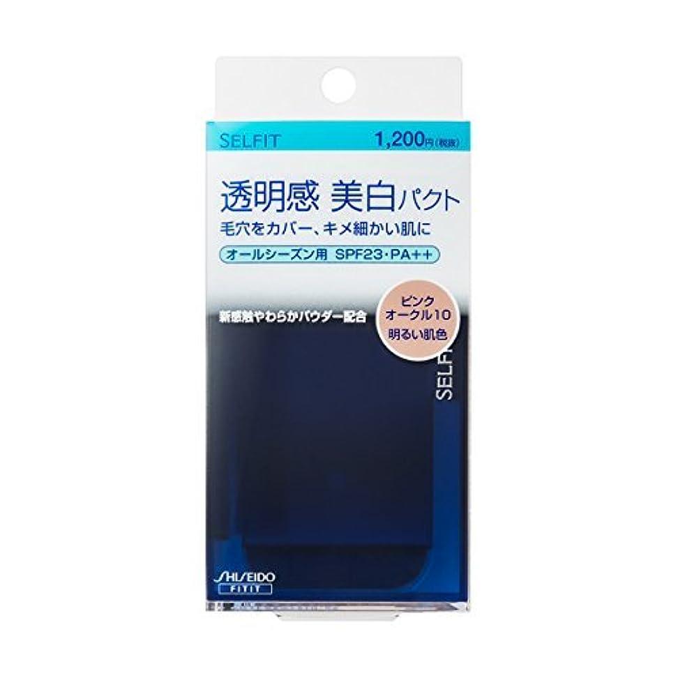行進配偶者手当セルフィット ピュアホワイトファンデーション ピンクオークル10 13g×6個