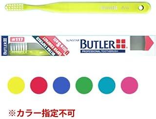 バトラー 歯ブラシ 1本 #117