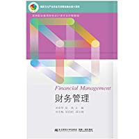 Financial Management Financial Accounting Higher Vocational Education Innovation specialty materials(Chinese Edition)