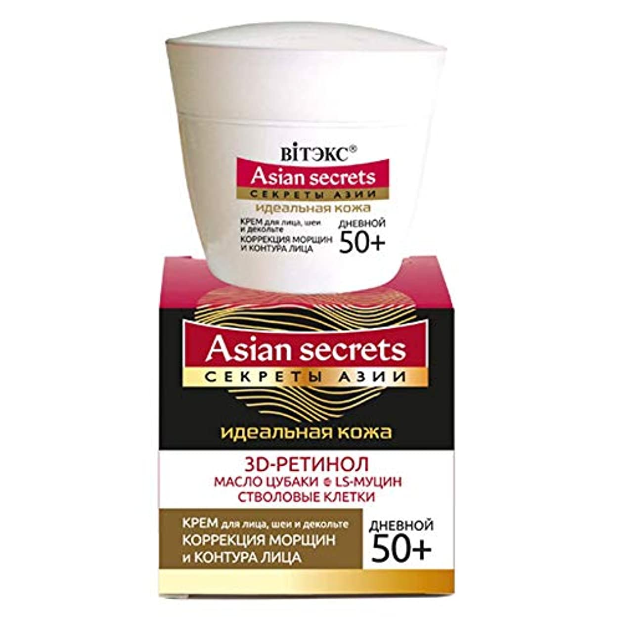 織機冷蔵する五Bielita & Vitex | Asian seсrets | Day cream for face, neck and neckline | Wrinkle and facial contour correction | 50+ | 3D retinol | TsUBAK OIL | STEM CELLS | LS-MUCIN | 45 ml