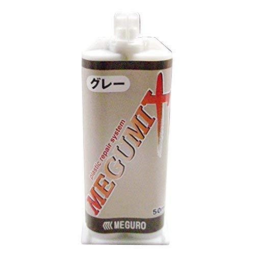 メグロ化学工業 MEGUMIX メグミックスグレー 遅乾 50ml 180秒作業時間 完全乾燥時間60分 120286N