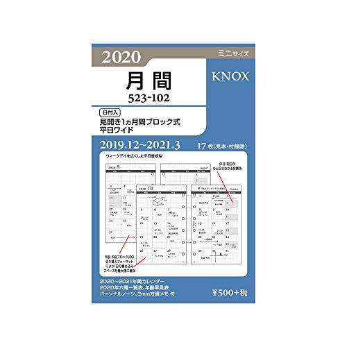 ノックス『システム手帳リフィルバイブルブロック式平日ワイド』