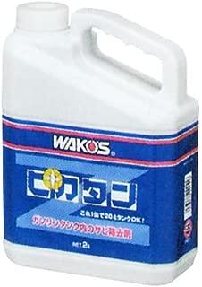 WAKOS ピカタンZ PT-Z 2L 燃料タンク錆除去剤 2個セット