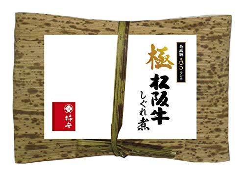 最高級A5ランク 極 松阪牛しぐれ煮 40g 90501