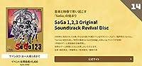 TGS2018 伊藤賢治 河津秋敏 サイン入り SaGa 1,2,3 Original Soundtrack Revival Disc イベント会場限定 東京ゲームショウ