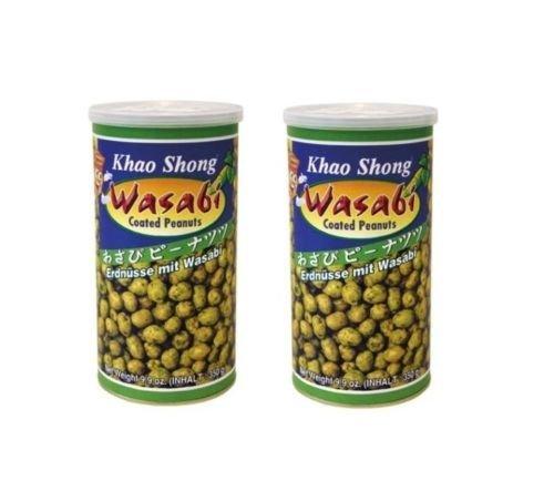 Pamai Pai® Doppelpack: 2 x 350g Geröstete Wasabi Erdnüsse scharf Wasabinüsse