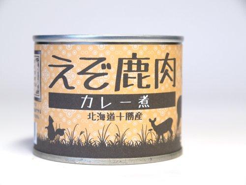 ご当地缶詰 北海道十勝産 狩人の蔵 えぞ鹿肉 カレー煮 (缶詰)