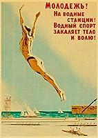 ポスターソビエト連邦-大人のための1000ピースのジグソーパズル、教育玩具ギフトゲームのテーマ家族のためのチャレンジパズルセット、大人子供ガールフレンドギフト