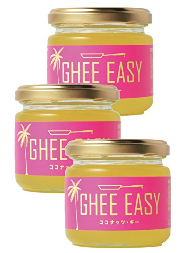 GHEE EASY ココナッツ ギー 100g ×3個