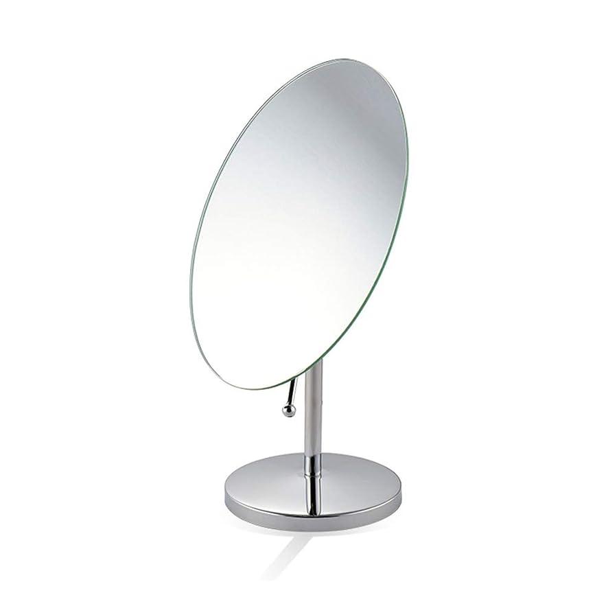 ランドリー注文ピジン化粧鏡、片面楕円 360度フリー回転 デスクトップ Hdミラー