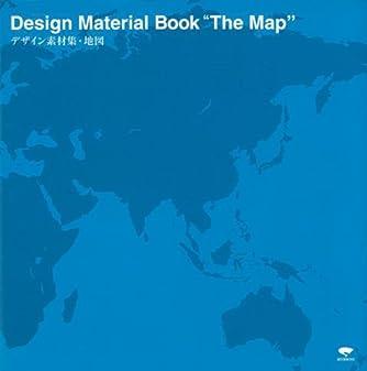 【ハ゛ーケ゛ンフ゛ック】デザイン素材集・地図 CD-ROM付