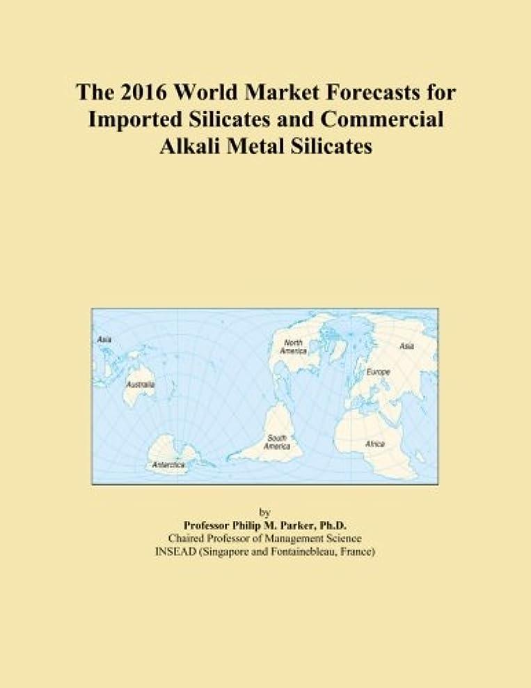 熱心な注意ピッチThe 2016 World Market Forecasts for Imported Silicates and Commercial Alkali Metal Silicates