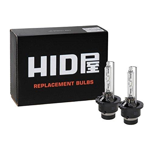 HID屋 55W D2R D2S 純正交換用 HIDバルブ 6000K 8000K 12000K【画像にマウスを合わせますと色(ケルビン数)をお選びできます】 (D2S, 6000k)