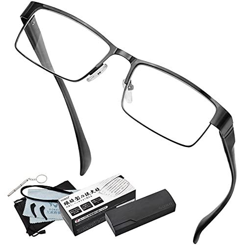 GOKEI 拡大鏡メガネ ルーペメガネ 1.6倍 【ブルーライトカット 7点セット】 メガネ ルーペ めがね かくだい鏡メガネ 眼鏡型の拡大鏡 ルーペ型眼鏡 拡大 鏡 大きく見える 細かい作業 輻射防止 ブラック