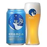 銀河高原ビール 小麦のビール [ ヴァイツェン 日本 350ml x 24本 ]