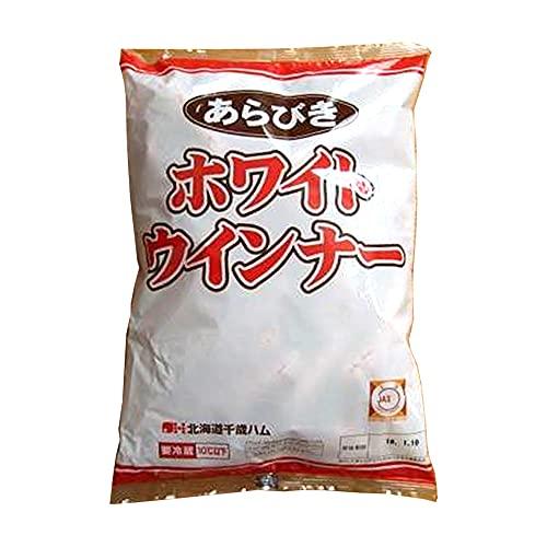 北海道 千歳ハム (業務用) あらびき ホワイト ウインナー 1.0