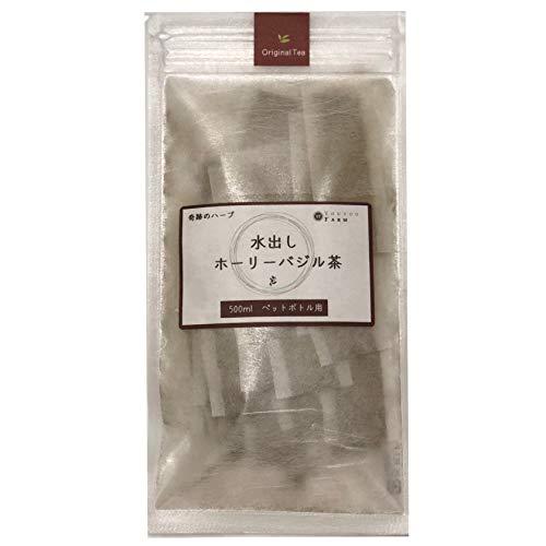 水出しホーリーバジル茶 国産 スティックティーバッグ(1.0g×30パック) 500mlペットボトル用