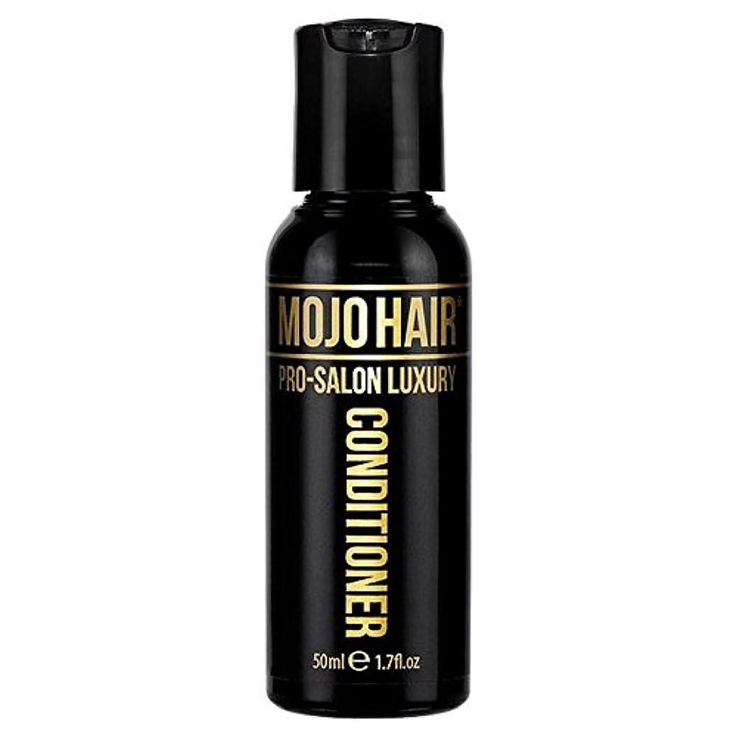 施設階段レコーダー男性のためのモジョの毛プロのサロンの贅沢な香りコンディショナー、トラベルサイズの50ミリリットル x2 - MOJO HAIR Pro-Salon Luxury Fragrance Conditioner for Men, Travel Size 50ml (Pack of 2) [並行輸入品]