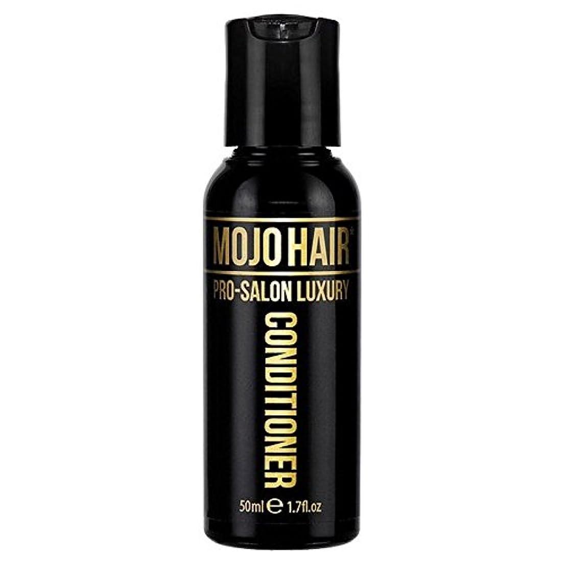 スラッシュ喪学校男性のためのモジョの毛プロのサロンの贅沢な香りコンディショナー、トラベルサイズの50ミリリットル x2 - MOJO HAIR Pro-Salon Luxury Fragrance Conditioner for Men, Travel Size 50ml (Pack of 2) [並行輸入品]