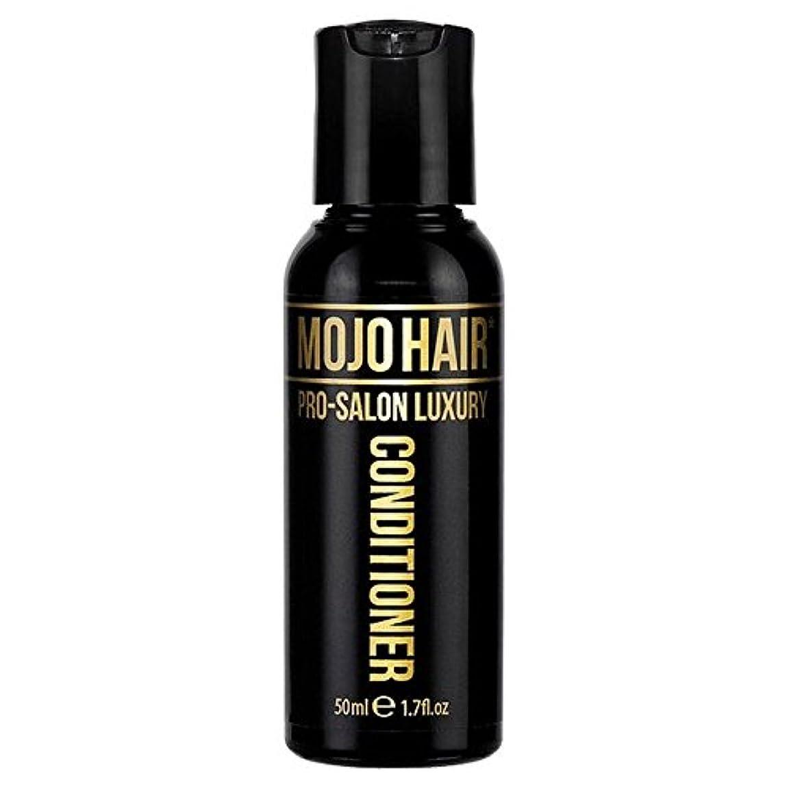 間違えた財布ホール男性のためのモジョの毛プロのサロンの贅沢な香りコンディショナー、トラベルサイズの50ミリリットル x4 - MOJO HAIR Pro-Salon Luxury Fragrance Conditioner for Men, Travel Size 50ml (Pack of 4) [並行輸入品]